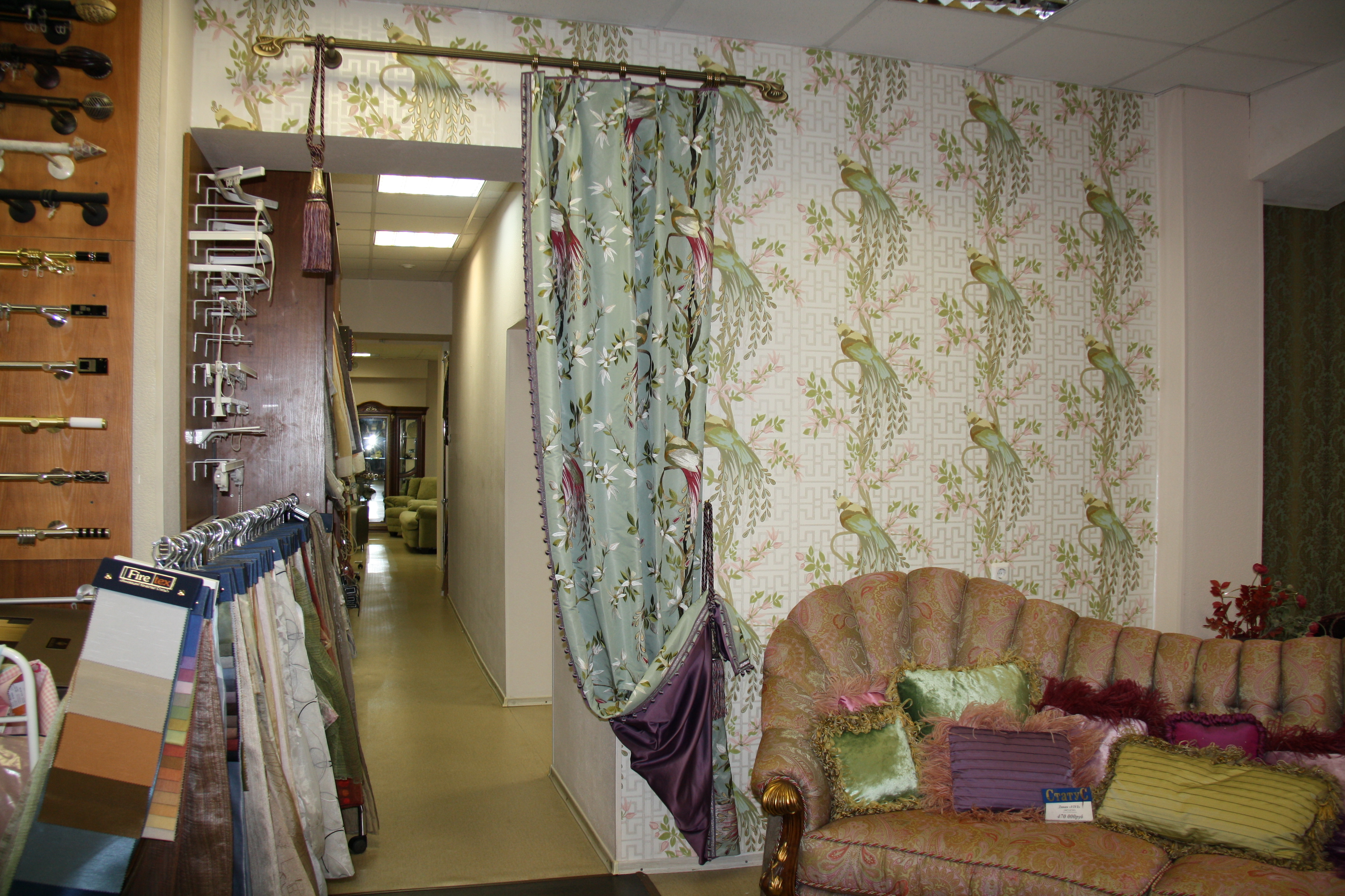 Pin by premier paint supplies on nina campbell wallpapers - Nina campbell paradiso wallpaper ...